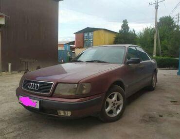 Транспорт - Боконбаево: Audi Ram 2.3 л. 1992