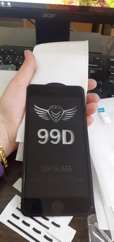Продам остатки разные стекла защитные для телефоном модели не на всех