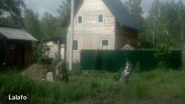 срочно продается дом в Кемеровской области,возможны варианты обмена на в Токмак