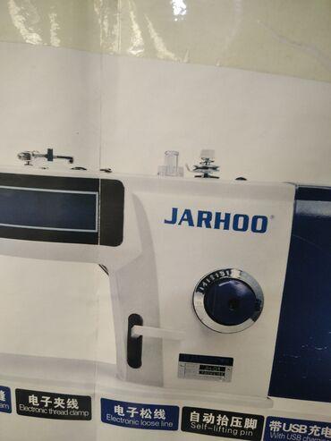 машинка толокар в Кыргызстан: Продаю и Куплю Швейные машинки Оверлоги Распошивалки Утюги и прочее