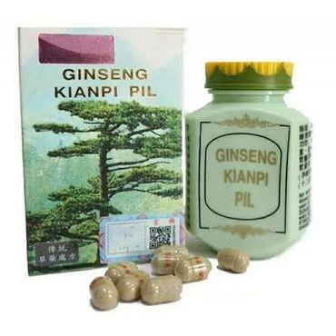 Капсулы для набора вес Ginseng Kianpi Pil (60 капсул)Ginseng Kianpi