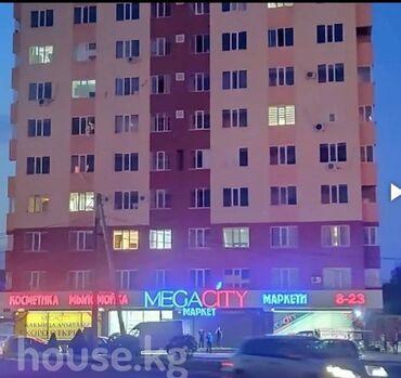 повар на дом цена in Кыргызстан   ВЫЕЗДНЫЕ БАНКЕТЫ: Элитка, 1 комната, 38 кв. м