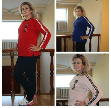 Продаю спортивные женские костюмы в Кант