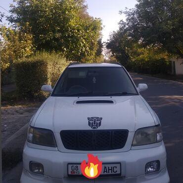 Subaru - Кыргызстан: Subaru Forester 2 л. 2000