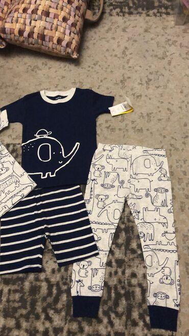 carters komplekty в Кыргызстан: Продаю пижамы фирмы Carter's. Оригинал! Размер 2Т. Хлопок 100%. Цена