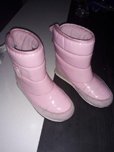 Dečije Cipele i Čizme | Pancevo: Nike cizmice br 27,odlicne