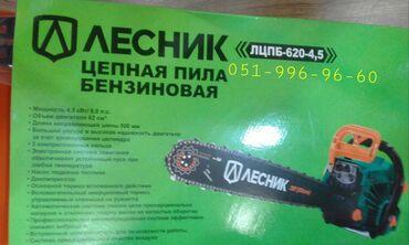 Matapila benzopila lesnik 58cc model 58 mmlik porsen silindiri olan