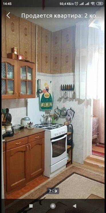 матросова кулатова в Кыргызстан: Продается квартира: 3 комнаты, 64 кв. м