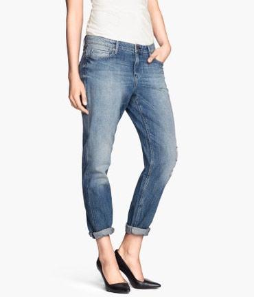 Женские джинсы в Кыргызстан: Джинсы НМ, размер 28-29, надето пару раз., отл.сост