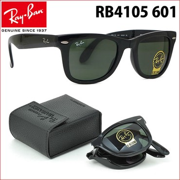 Ray-ban-rb - Srbija: RAY BAN Folding Wayfarer 41N  Made in Italy  Tamna G-15 XLT stakla, 10