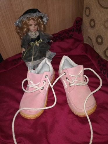 Dečije Cipele i Čizme | Pancevo: Potpuno nove cipelice za devojčice broj 27 ostale od zatvaranja