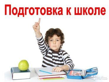 Языковые курсы | Кыргызский, Русский