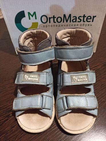 Детский мир - Садовое (ГЭС-3): Ортопедическая обувь для девочки Супинатор 8мм с обоих сторон. Фирма О