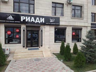 Срочно продаю магазин. 155,2м2. Ул: Малдыбаева 54А. в Бишкек