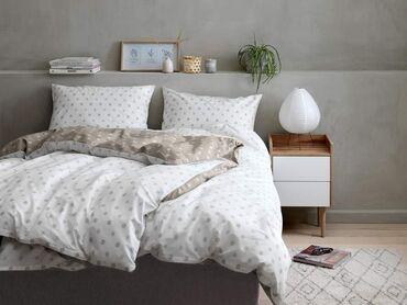 Ostalo   Zitorađa: Kvalitetan Set posteljine 100% pamuk1 navlaka za jorgan i 2