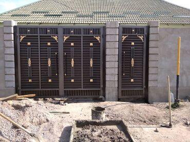 секционные ворота бишкек в Кыргызстан: Сварка | Ворота, Навесы