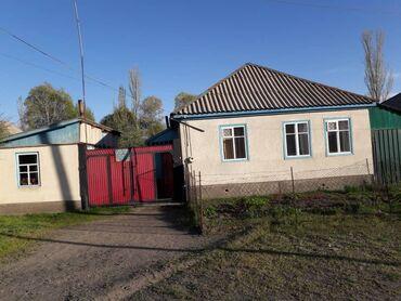 Срочно продается домПристань-Каракол, центре с большим участком, с