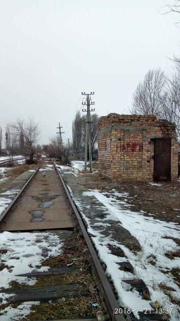 Продаю железнодорожный тупик-весовая в Кант