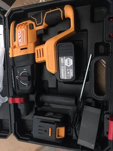 Перфоратор на батарейке оригинал качество отличное так же в наличие ес