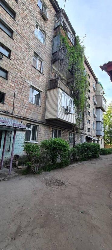 Продается квартира: Хрущевка, Пишпек, 1 комната, 33 кв. м
