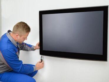 Услуги - Чолпон-Ата: Ремонт   Телевизоры   С гарантией, С выездом на дом