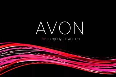 спрей avon в Кыргызстан: Avon в наличии и на заказ !