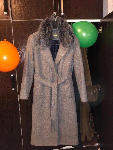 утепленное пальто в Кыргызстан: Женские пальто Glamorous S