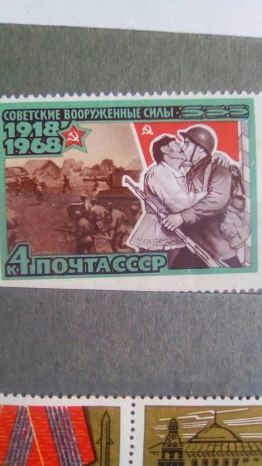 Bakı şəhərində Продаю марки есть редкие,серийные,разные,