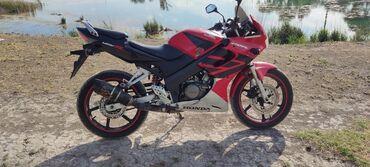 Транспорт - Пос. Дачный: Honda cbr 125 r . 2005 год . 6-ти ступка .125 кубиков . Полностью на