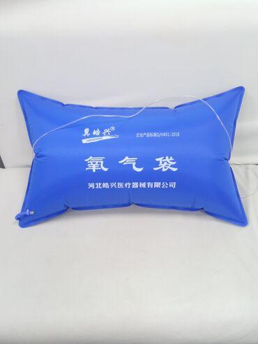 ���������������������� �������������� ������������ - Кыргызстан: Высококачественная кислородная подушка, вместимость которой составляет