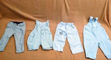 Paket za decaka od godinu dana Paket za decaka sadrži 4 para pantalona