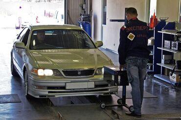 Oppo reno 2 цена бишкек - Кыргызстан: Продаю действующий бизнес Техосмотр авто, Автолабаратория, с ОсОО фирм