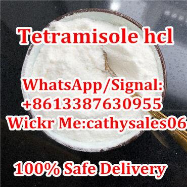 Tetramisole Hydrochloride Tetramisole HCl CAS 5086-74-8 100% Pass Cust