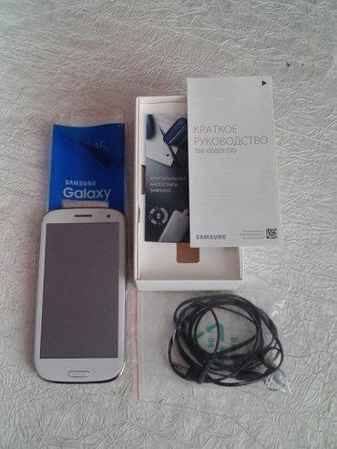 Bakı şəhərində Samsung S3 i9300(Kitay).Tam ishlek telefondur,az ishlenib,teze kimidir