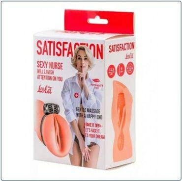 Секс игрушка Мастурбатор Satisfaction Секси МедсестричкаНежнейшая