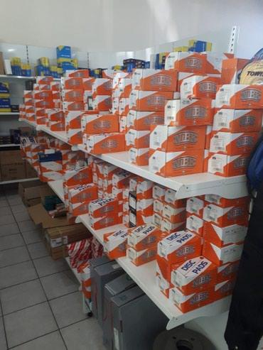 радуга магазин в Кыргызстан: NIBK тормозные колодки. ОФИЦИАЛЬНЫЙ ДИЛЛЕР!!!! Магазин отпускает товар
