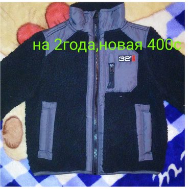 Новая куртка на мальчика из германии, в Бишкек