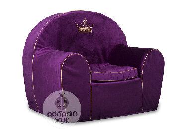 """Детское кресло """"Royal"""" для маленьких принцев и принцесс. Удобное"""