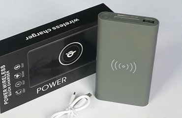 Power bank 10000mAh Bezicni -SIVI - Belgrade