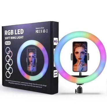 Кольцевая лампа 26см RGB (Цветная)