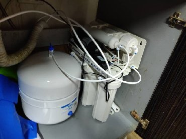 фильтр для кофемашины делонги в Кыргызстан: Фильтр обратный осмос 5ступенчатый. Оптом и в розницу  И запчасти отде