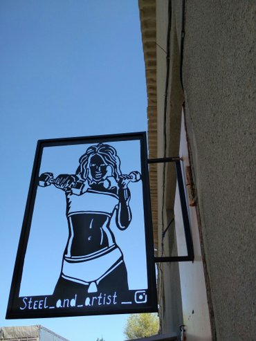 рекламные вывески исполненные из железа цена 6000-7000сом. на заказ мо в Кант