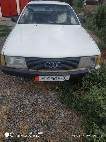 Транспорт - Ивановка: Audi 100 2.2 л. 1987   600000 км