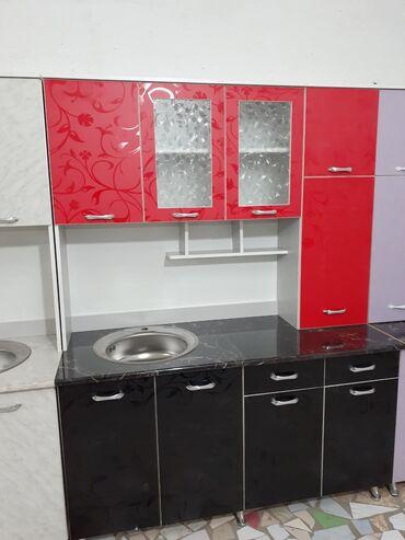 Гарнитуры - Кыргызстан: Кухонные гарнитуры всё Новый раз: 1   раз:1. 2 раз:1. 5 раз:1. 7 раз