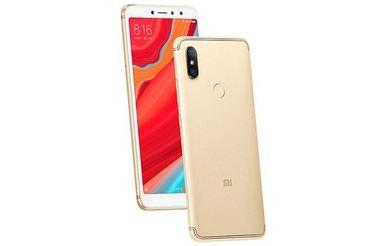 s2 plus - Azərbaycan: Yeni Xiaomi Redmi S2 64 GB qızılı