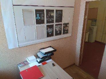 сдача офисов в аренду от собственника в Кыргызстан: Офис в аренду для 1-2 человек. центр. свет, вода, интернет, отопление
