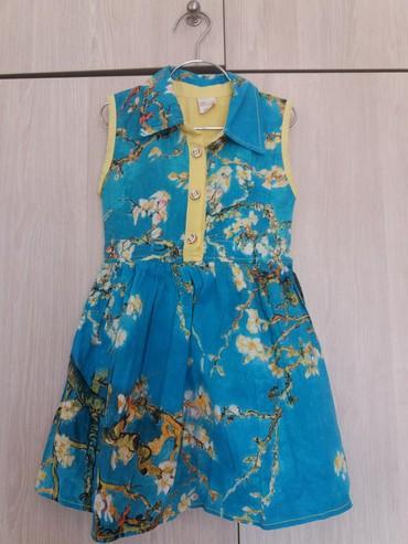 Φορεμα 4 ετων