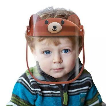 Другие товары для детей - Кыргызстан: Защитные экраны/щитки для взрослых и детей. Изготовлены из