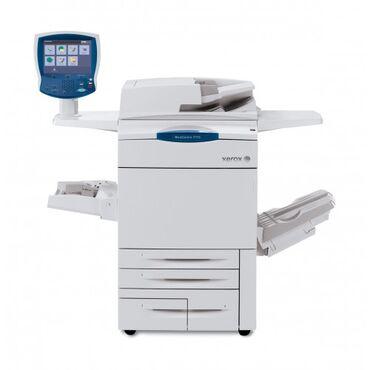 МФУ Xerox 7755 (7755V_U): цветной, A3, 4 в 1, 55 ppm (ч/б A4), дуплекс