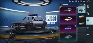 Pubg Mobile accountuHesabda cox nadir Sheriff's Patrol Dacia skini